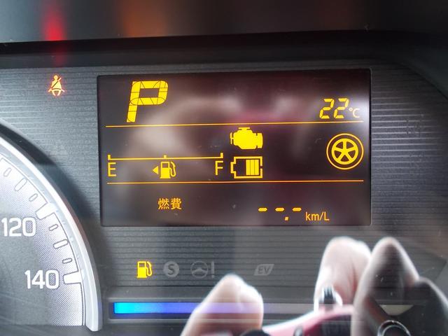 25周年記念車 HYBRID FXリミテッド 新車保証継承・(25枚目)