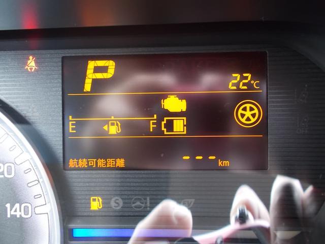 25周年記念車 HYBRID FXリミテッド 新車保証継承・(27枚目)