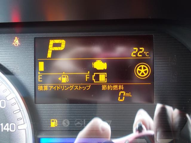 25周年記念車 HYBRID FXリミテッド 新車保証継承・(28枚目)