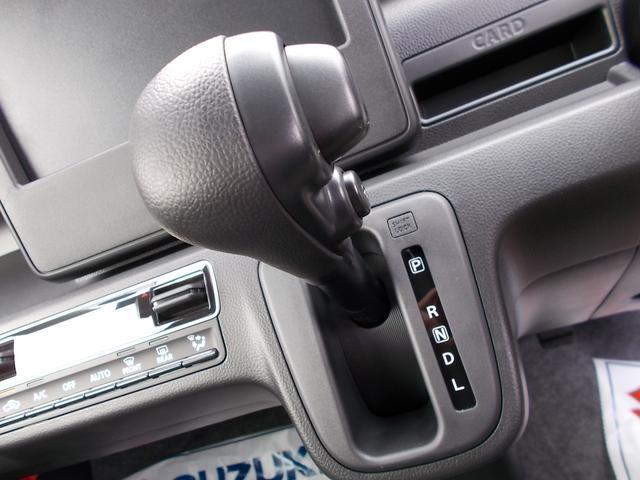 25周年記念車 HYBRID FXリミテッド 新車保証継承・(31枚目)