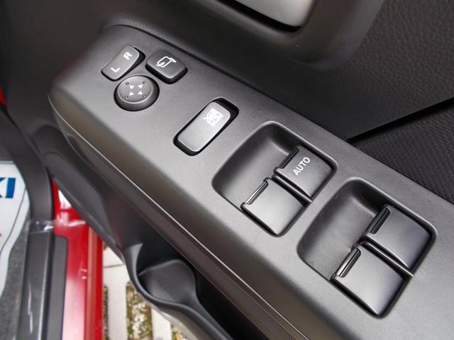 25周年記念車 HYBRID FXリミテッド 新車保証継承・(35枚目)