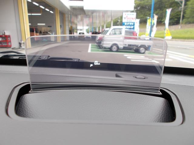 25周年記念車 HYBRID FXリミテッド 新車保証継承・(41枚目)