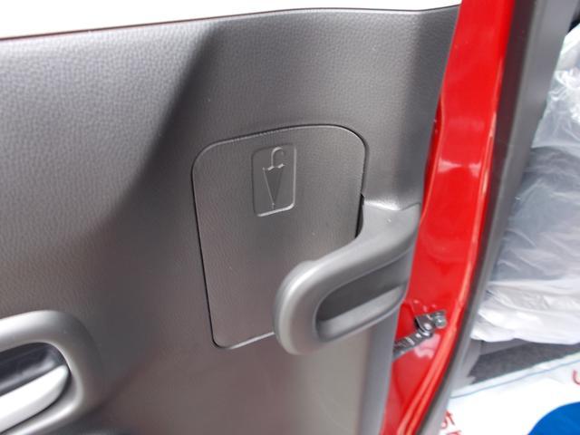 25周年記念車 HYBRID FXリミテッド 新車保証継承・(44枚目)