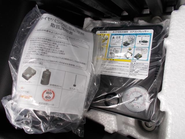 25周年記念車 HYBRID FXリミテッド 新車保証継承・(45枚目)