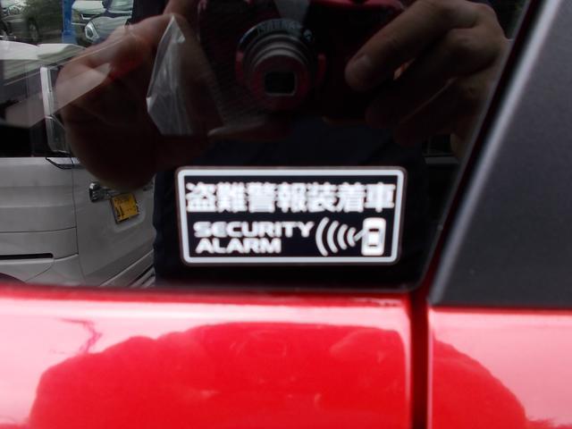 25周年記念車 HYBRID FXリミテッド 新車保証継承・(50枚目)