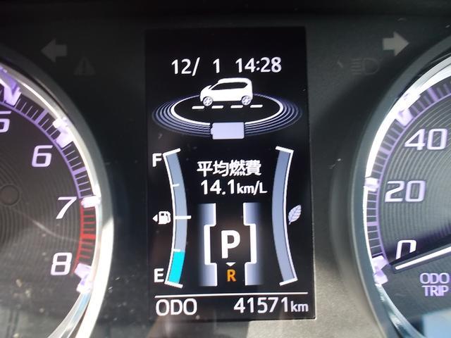 平均燃費MODEは、リセットから現在までの平均を示しています!