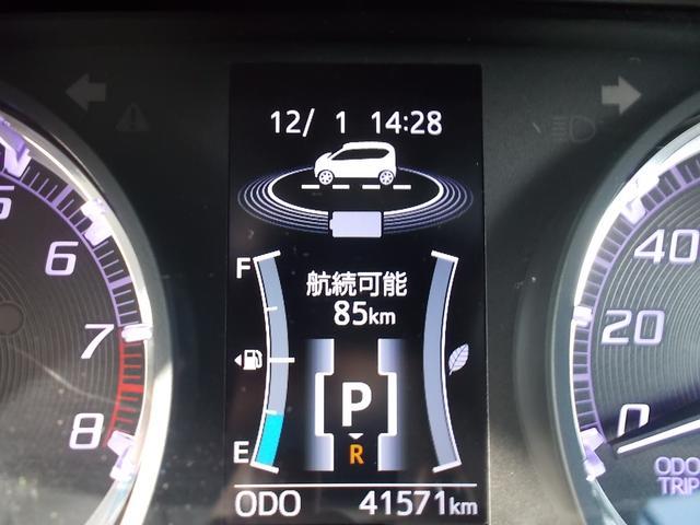 航続可能距離MODEは、残っているガソリンでどのくらい走れるかを示しています!