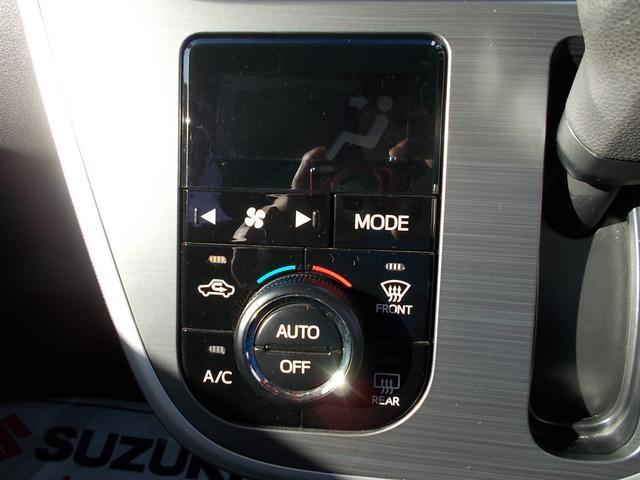 オートエアコンは、温度設定だけで室内快適です!