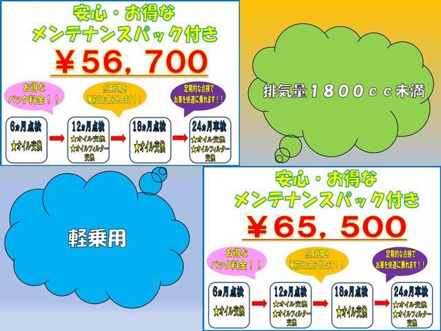 L 2型 新車保証継承・純正CDオーディオ・キーレス(3枚目)