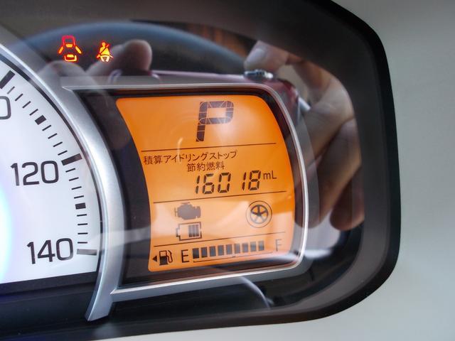 L 2型 新車保証継承・純正CDオーディオ・キーレス(26枚目)