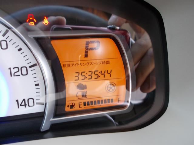 L 2型 新車保証継承・純正CDオーディオ・キーレス(27枚目)