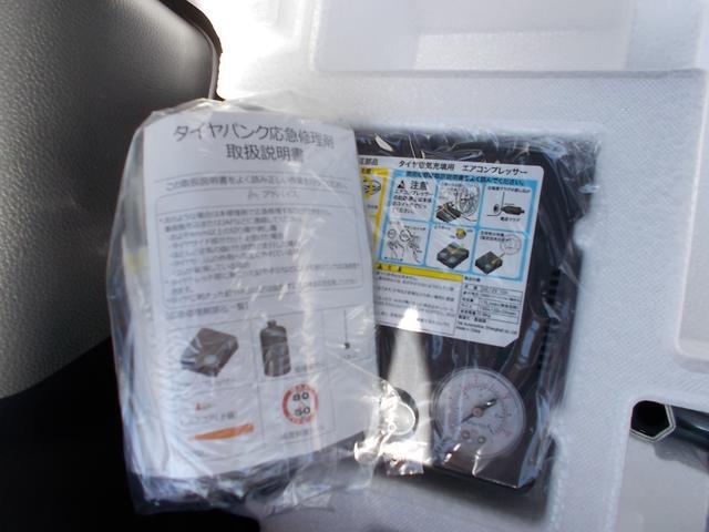 L 2型 新車保証継承・純正CDオーディオ・キーレス(43枚目)