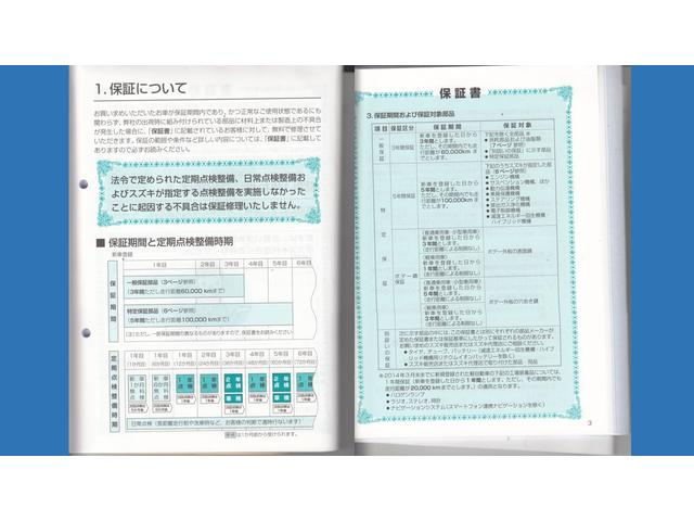 L 2型 新車保証継承・純正CDオーディオ・キーレス(61枚目)