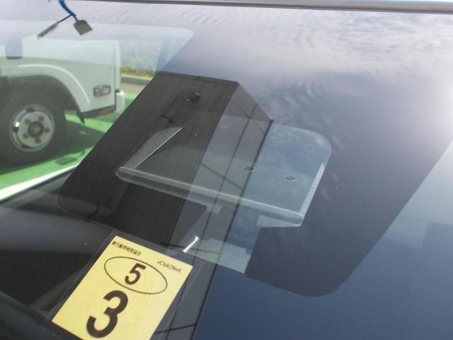 L 2型 デュアルセンサーブレーキサポート・新車保証継承(3枚目)