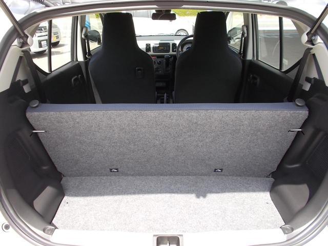 L 2型 デュアルセンサーブレーキサポート・新車保証継承(17枚目)