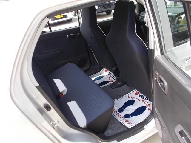 L 2型 デュアルセンサーブレーキサポート・新車保証継承(22枚目)