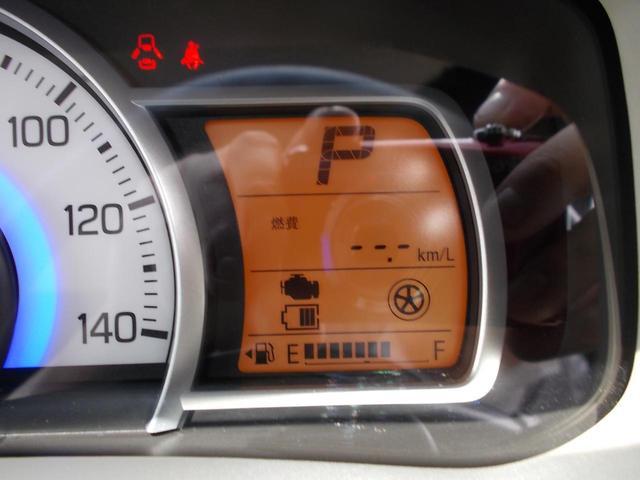 L 2型 デュアルセンサーブレーキサポート・新車保証継承(24枚目)