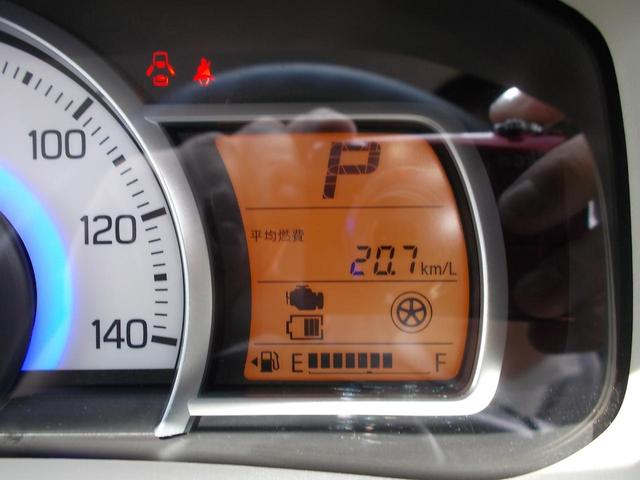 L 2型 デュアルセンサーブレーキサポート・新車保証継承(25枚目)