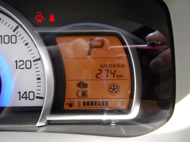 L 2型 デュアルセンサーブレーキサポート・新車保証継承(26枚目)