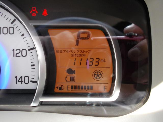 L 2型 デュアルセンサーブレーキサポート・新車保証継承(27枚目)