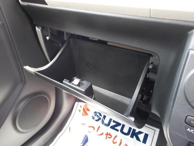 L 2型 デュアルセンサーブレーキサポート・新車保証継承(32枚目)