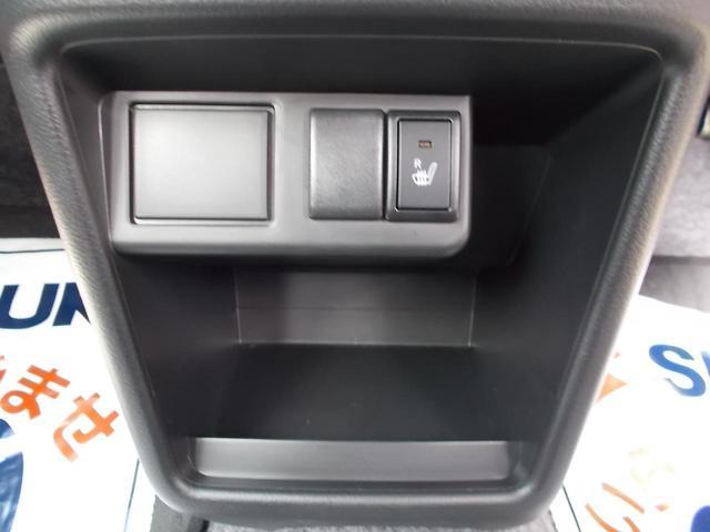 L 2型 デュアルセンサーブレーキサポート・新車保証継承(33枚目)