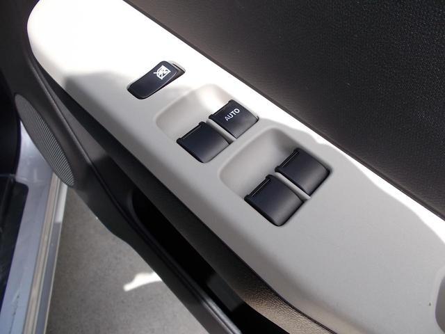 L 2型 デュアルセンサーブレーキサポート・新車保証継承(34枚目)