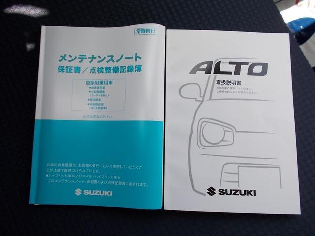 L 2型 デュアルセンサーブレーキサポート・新車保証継承(41枚目)