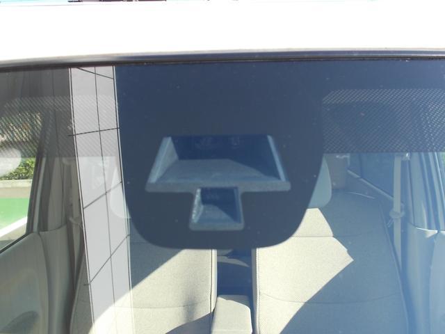 S 全方位モニター付ナビ・車検整備・1年保証・スマートキー(4枚目)