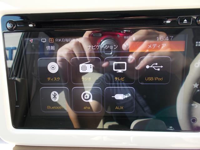 S 全方位モニター付ナビ・車検整備・1年保証・スマートキー(7枚目)
