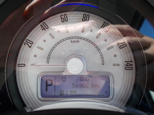 S 全方位モニター付ナビ・車検整備・1年保証・スマートキー(28枚目)