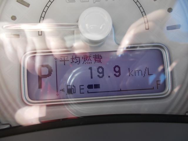 S 全方位モニター付ナビ・車検整備・1年保証・スマートキー(30枚目)