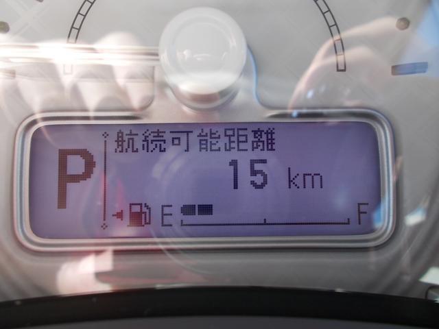 S 全方位モニター付ナビ・車検整備・1年保証・スマートキー(31枚目)