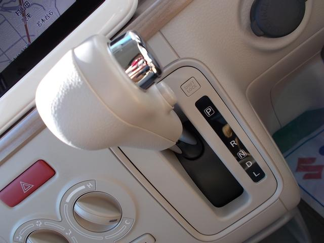 S 全方位モニター付ナビ・車検整備・1年保証・スマートキー(34枚目)