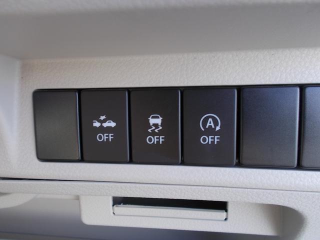S 全方位モニター付ナビ・車検整備・1年保証・スマートキー(37枚目)