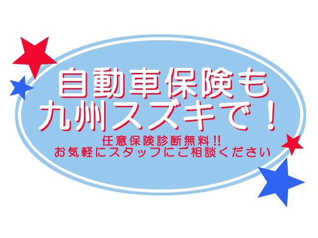 S 全方位モニター付ナビ・車検整備・1年保証・スマートキー(63枚目)