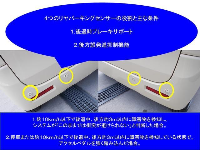 HYBRID G 衝突軽減ブレーキサポート・オーディオレス(5枚目)