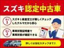 25周年記念車 HYBRID FXリミテッド 新車保証継承・(78枚目)