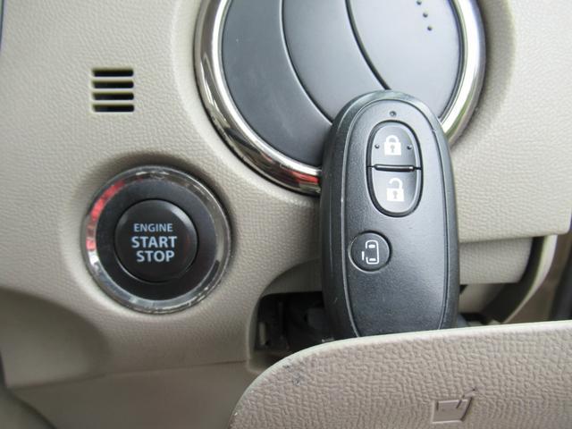 X GOO鑑定車 スマートキー 左パワースライドドア オートエアコン ETC プッシュスタート 実走行 事故無 タイミングチェーン 電動格納ミラー サイドバイザー プライバシーガラス フルフラットシート(20枚目)