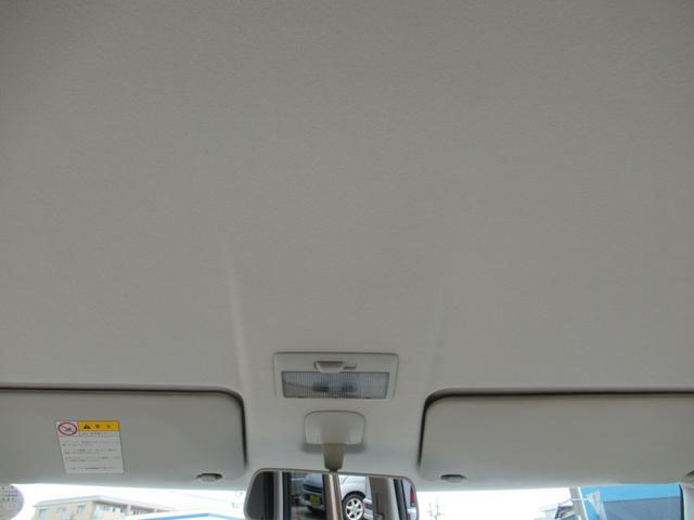 X GOO鑑定車 スマートキー 左パワースライドドア オートエアコン ETC プッシュスタート 実走行 事故無 タイミングチェーン 電動格納ミラー サイドバイザー プライバシーガラス フルフラットシート(41枚目)