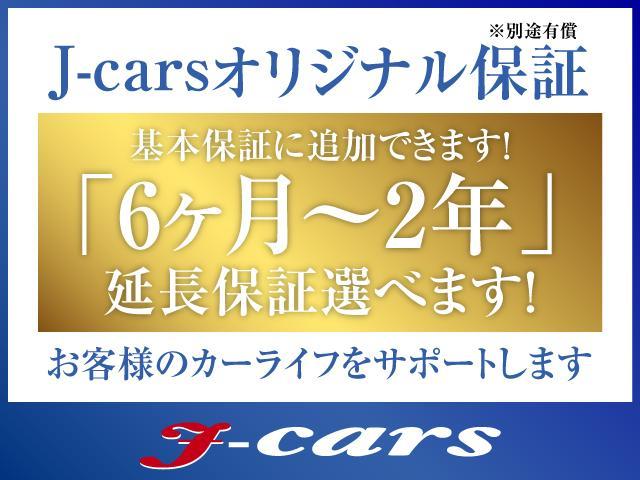 トヨタ ウィッシュ 1.8S ナビTV Bカメ ETC パドルシフト 1オーナー