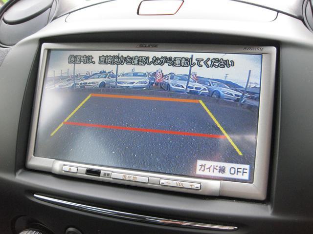 マツダ デミオ 13-スカイアクティブ SDナビTV バックカメラ ETC