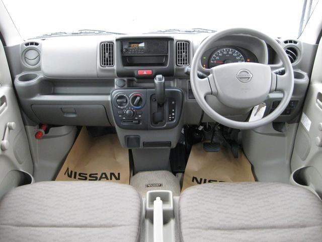 日産 NV100クリッパーバン DX ハイルーフ ワンオーナー 禁煙車 2速発進モード