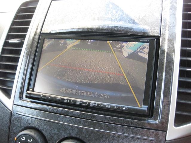 日産 ウイングロード ライダー ナビTV バックサイドカメラ キセノン 1オーナー