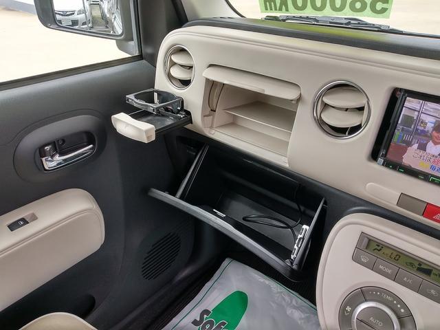 ココアプラスX 1オーナー 禁煙車 シートヒーター ドラレコ(18枚目)