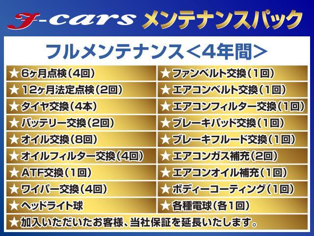 Z Xバージョン HDDナビ フルセグTV 1オーナー車(5枚目)