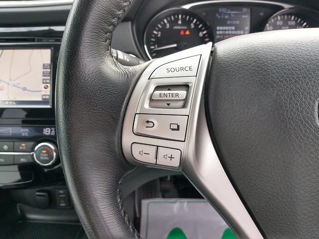 「日産」「エクストレイル」「SUV・クロカン」「福岡県」の中古車23