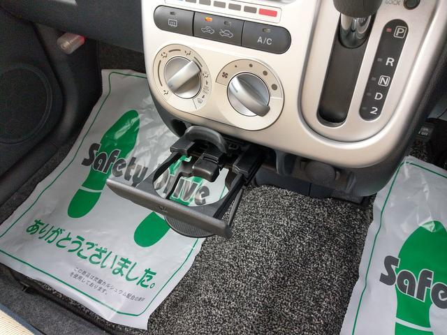 X スマートキー プッシュスタート ワンオーナー 禁煙車(14枚目)