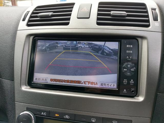 Xi/SDナビ フルセグTV バックフロントカメラ ETC(12枚目)