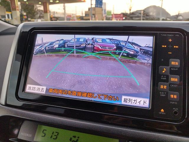 1.8Sモノトーン/ナビTV Bカメラ ハーフレザーシート(12枚目)